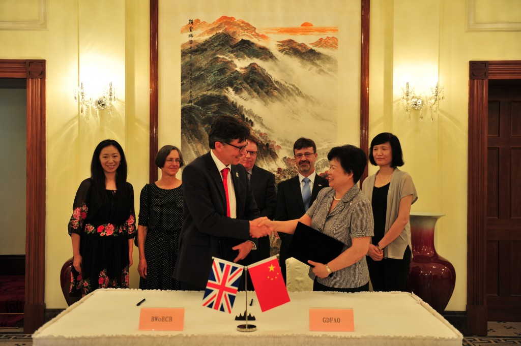 New agreement with key Chinese economic hub opens doors for partnerships with Swindon firms